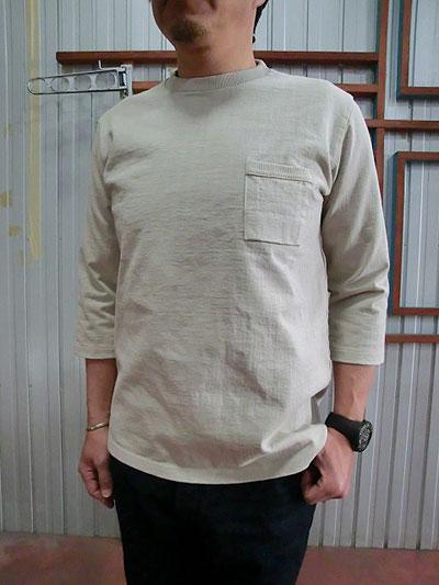 ジャックマン Jackman JM5807 度詰め 7分袖ロングスリーブTシャツ Dirty Base ベージュ