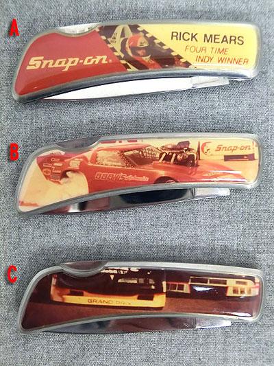 Kershaw カーショー Snapon スナッポン 5200  ヴィンテージフォールディングナイフ
