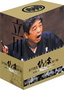 【】立川談志 ひとり会 '92~'98 「初蔵出し」プレミアム・ベスト 全七夜 DVD-BOX 【1202lfs-h】