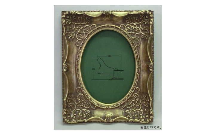 7826 F6号 410×318mm アンティークゴールド 楕円額 油彩額 油絵額 油彩額縁 油絵額縁 額縁 アクリルガラス