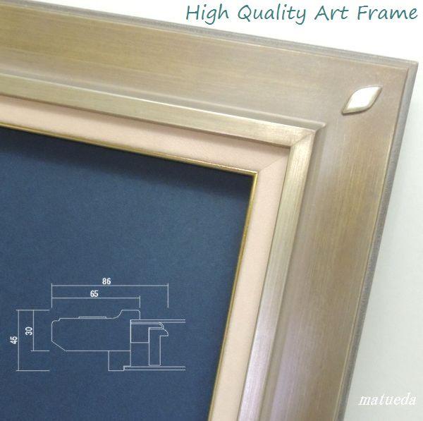 7101 油彩額縁 シルバー P10号 530×410mm High Quality Art Freme プルミエ油額 藍色の布袋入り 表面保護/アクリル(軽くて割れにくい)