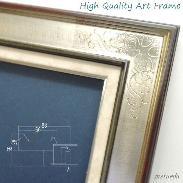 7102 油彩額縁 シルバー F8号 455×380mm High Quality Art Freme プルミエ油額 藍色の布袋入り 表面保護/アクリル(軽くて割れにくい)