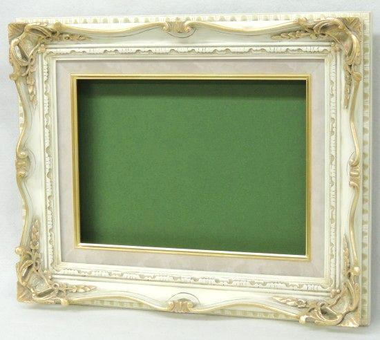 7802 アンティークアイボリー F10号 530×455mm 豪華さ 優雅な 油彩額縁 表面保護アクリル(軽くて割れにくい) 油彩額 油絵額 ルイ調額縁 黄袋