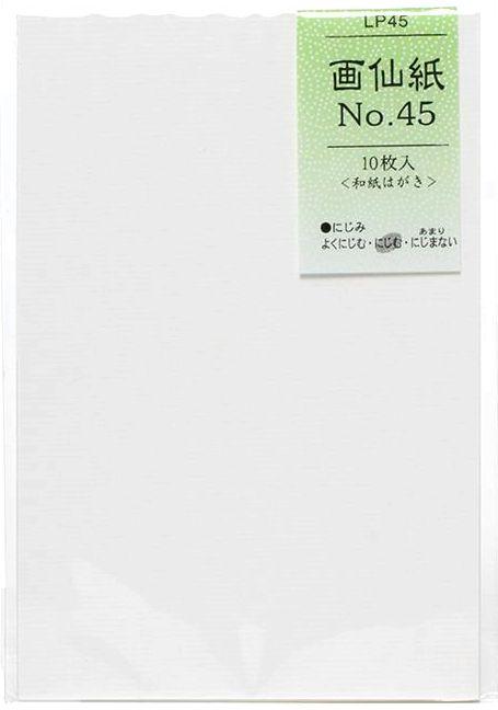 LP45 10箱(はがき10枚入り×100袋) 和紙はがき 画仙紙 京都 谷口松雄堂製 絵手紙 とても描きやすい まとめて超お買い得!!