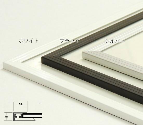 【お買い得10枚セット】【紫外線カット】軽量アルミ製 B2サイズ用ポスターフレーム (515×728mm) ポスター額 ポスターパネル 5008 かる!フレーム