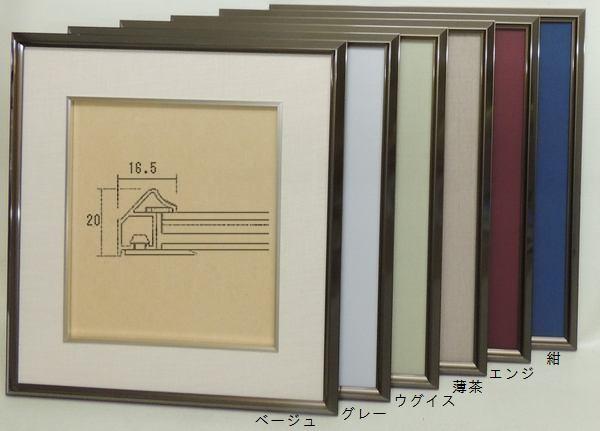 MG和額 F10号 530×455mm 日本画 書 水墨画 出展用額縁 フレーム アルナ