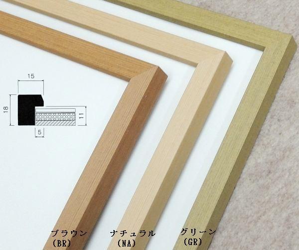 新作 人気 BH-W01F 30角 300×300mm 水彩額 水彩額縁 デッサン額 高級品 木製品 正方形 デッサン額縁 アクリルガラス MDF
