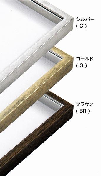BH-E26N スケッチ10F 595×670mm 水彩額 水彩額縁 デッサン額 デッサン額縁 アクリルガラス
