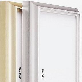 CD-44 F40号 1000×803mm 仮縁 仮額 出展用額縁 フレーム 組立式 ゴールド ステン