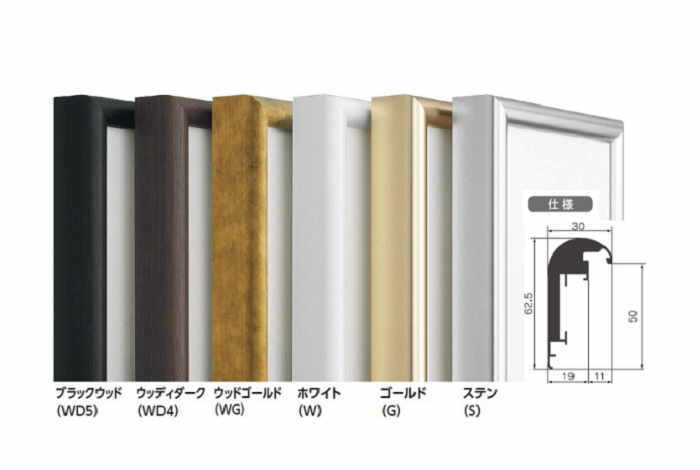 CD-56 30号 仮縁 仮額 出展用額縁 フレーム 組立式