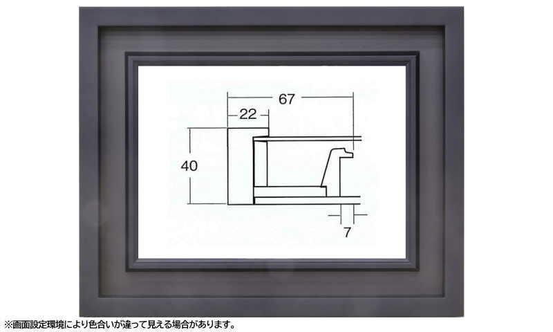 3441N F10号 530×455mm ブラック 油彩額 油絵額 油彩額縁 油絵額縁 額縁 アクリルガラス 木製