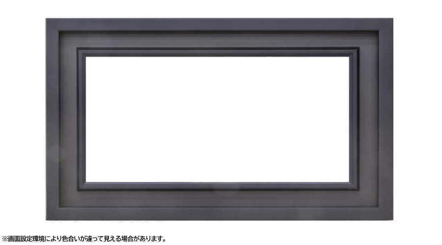 3441N WF3号 546×220mm ブラック 油彩額 油絵額 油彩額縁 油絵額縁 額縁 アクリルガラス 木製