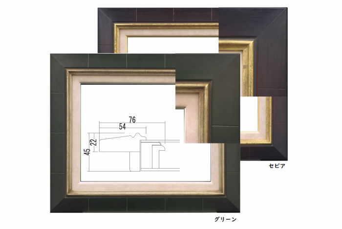 7727 F10号 530×455mm 油彩額 油絵額 油彩額縁 油絵額縁 額縁 グリーン/セピア