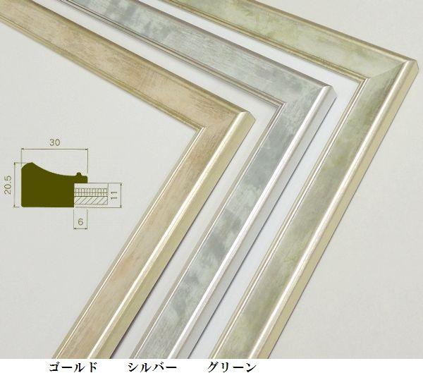 送料0円 MH-E10J 25角 オリジン 250×250mm アクリルガラス 正方形額 定番キャンバス