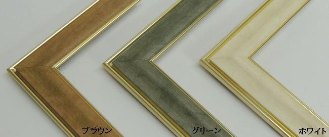 MB-700N スケッチ10F 595×670mm 水彩額 水彩額縁 デッサン額 デッサン額縁 アクリルガラス