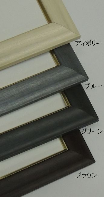 MB-K36M スケッチ8F 520×595mm 水彩額 水彩額縁 デッサン額 デッサン額縁 アクリルガラス