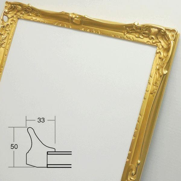 8798 大衣(509×394mm) ゴールド デッサン額 デッサン額縁 水彩額 水彩額縁 木製 フレーム 金箔 ゴールド ルイ調