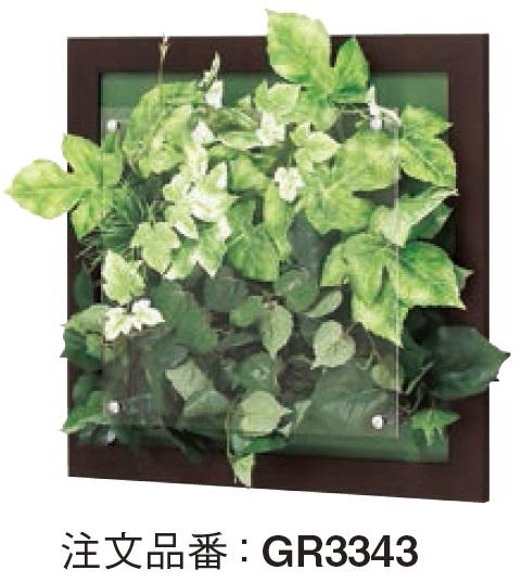 GREEN 3343 インテリア 造花 観葉植物 インテリアデコ