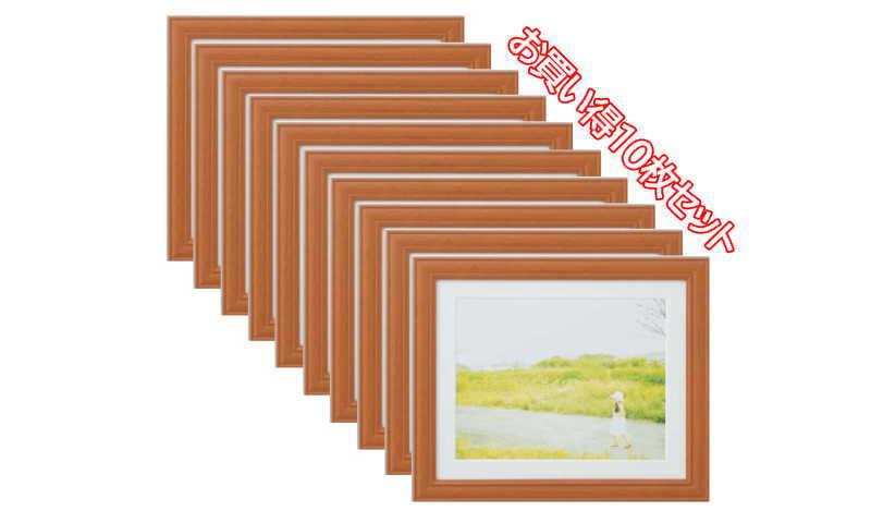 【お買い得10枚セット】カズン写真額 W(ワイド)6切サイズ (203×305mm) 大仙 木製 額縁 フレーム