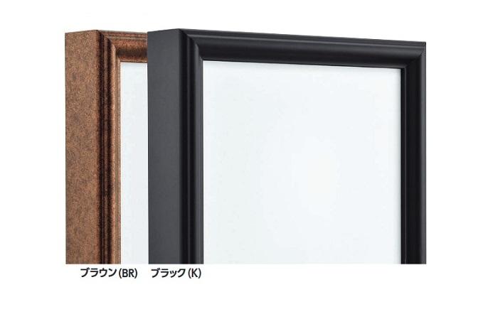 CD-77 30号 仮縁 仮額 出展用額縁 フレーム 組立式 オリジン アルフレーム
