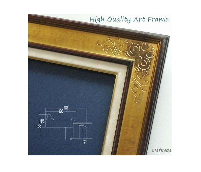 7102 油彩額縁 ゴールド P8号 455×333mm High Quality Art Freme プルミエ油額 藍色の布袋入り 表面保護/アクリル(軽くて割れにくい)
