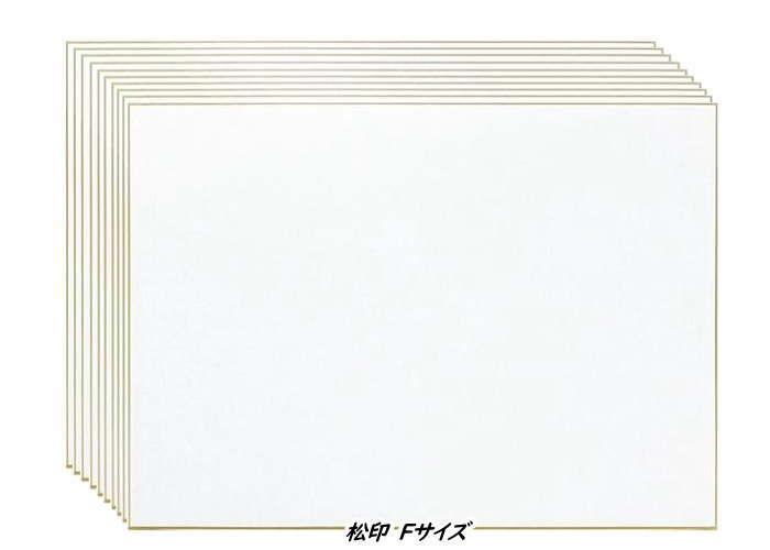 京都 谷口松雄堂製 F10号 色紙 (530×455mm) 松印 30枚入 まとめてお買い得!!