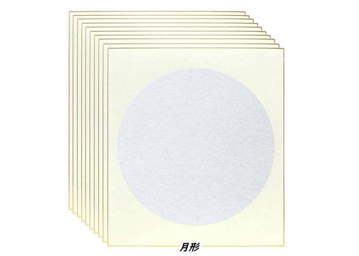 京都 谷口松雄堂製 S71-4 大色紙 銀潜紙 特選 型もの 月形 50枚入 まとめてお買い得!!
