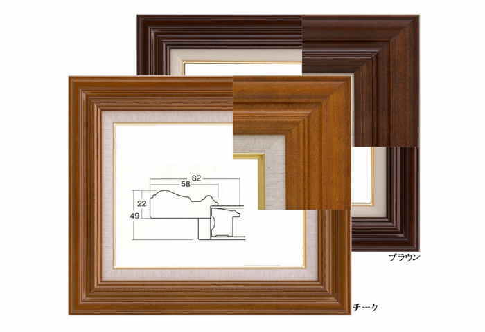 7735 F10号 530×455mm 油彩額 油絵額 油彩額縁 油絵額縁 額縁 ガラス チーク ブラウン