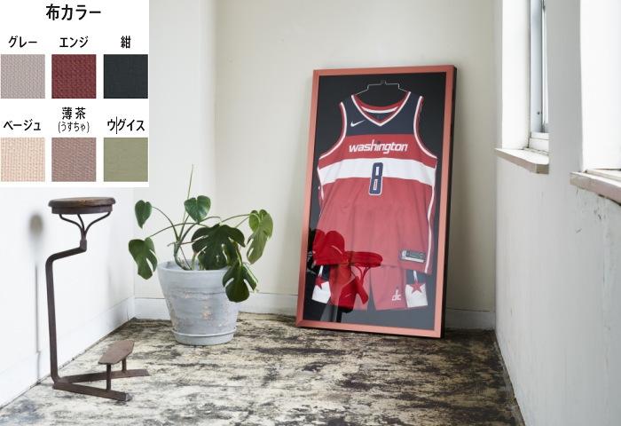 前開き式 ユニフォームケース バスケットボール用 布カラー仕様 アクリル仕様 【代引不可】