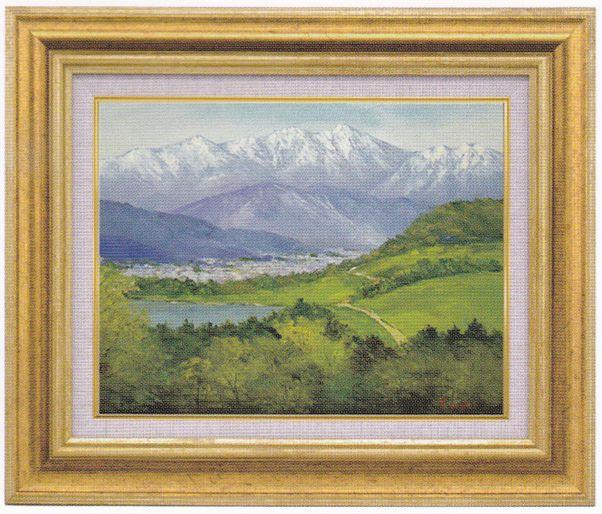 『北アルプス山麓』 F6 肉筆画油絵 遠藤勝先生画 8117 ゴールド 手書き