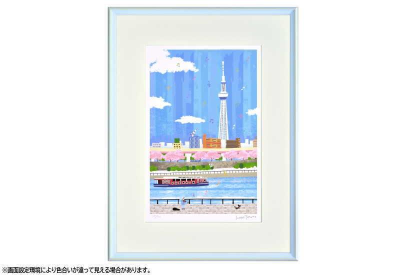 はりたつお 大全紙583x765  フレーム色ソライロ 『隅田川2』 インテリア額装品 受注生産品 大額 c1085