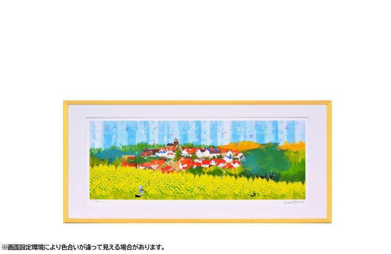 はりたつお 72×33cm  フレーム色イエロー 『ラプンツェルの塔と菜の花畑』 インテリア額装品 受注生産品 大額 イエローc1105
