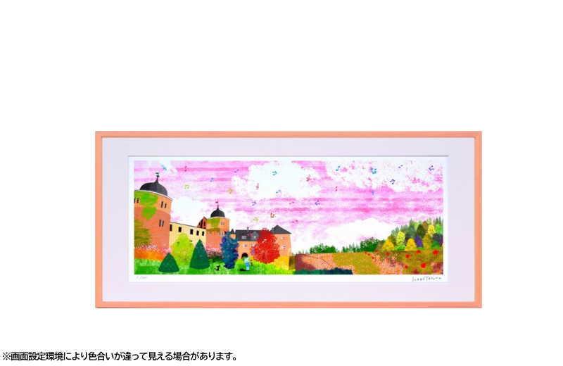 はりたつお 72×33cm  フレーム色ピンク 『秋空のザバブルク城(いばら姫)』 インテリア額装品 受注生産品 大額 ピンクc1104