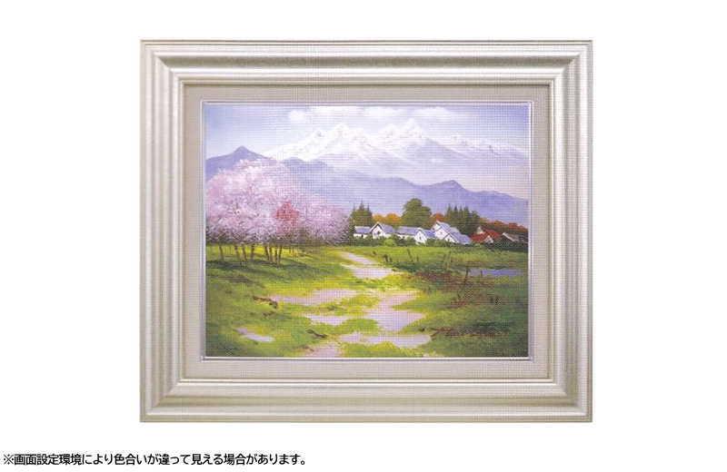 『立山』 F6 肉筆画油絵 室田彰先生画 8120 シルバー 手書き