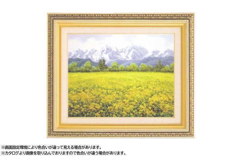 『信州菜の花畑』 F6 肉筆画油絵 室田彰先生画 9586 ゴールド 手書き