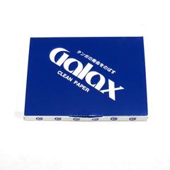 GLOBAL Galax(ギャラックス)クリーンペーパー