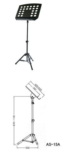 オオハシ 携帯用大型の譜面スタンド(バック付き)/アルミ板材の軽量譜面プレート AS-15A