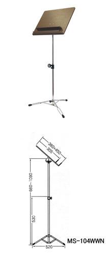 オオハシ 譜面台/木製譜面プレート 折りたたみ三脚/学校用・ホール用 スタンダードタイプ MS-104WWN