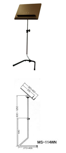 オオハシ 譜面台/木製譜面プレート 重ね収納脚/学校用・ホール用 スタンダードタイプ MS-114WN