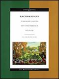 楽譜 ラフマニノフ/交響的舞曲 Op.45、絵画的練習曲 Op.39、ヴォカリーズ Op.34/14(48018906/M060115882/スコア/輸入楽譜(T))
