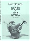 楽譜 New Sounds in Brass(復刻版)/ルパン三世のテーマ GTW01088026/吹奏楽譜/編曲:星出尚志/T:3:50/G4