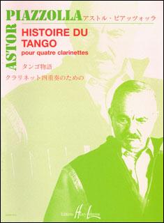 楽譜 ピアソラ/タンゴの歴史(524-06385/クラリネット/輸入楽譜(T))