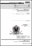 楽譜 ZPO001 レイルロードファンタジー(Gr.4) ズーラシアンフィルシリーズ