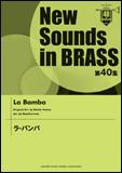 楽譜 New Sounds in Brass第40集/AKB48メドレー II GTW01088407/難易度★★★/約7分40秒