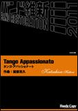 楽譜 HCB-056 服部克久/Tango Appassionato