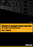 楽譜 HCB-061 天野正道/Attempt at managed chance operation for Computer and Wind Ensemble