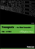 楽譜 HCB-063 大竹隆文/Trasognata~ for Wind Ensemble~