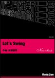 楽譜 HCB-028 前田憲男/Let's Swing