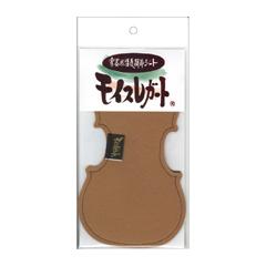 モイスレガート ヴァイオリン型 ブラウン 35%OFF ダイカットモデル 780652 選択 湿度呼吸性シート