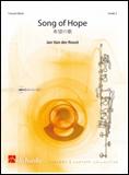 楽譜 希望の歌/ロースト DHP1115227-010/輸入吹奏楽譜(T)/G3/T:4:50